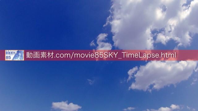 85SKY_TimeLapse10