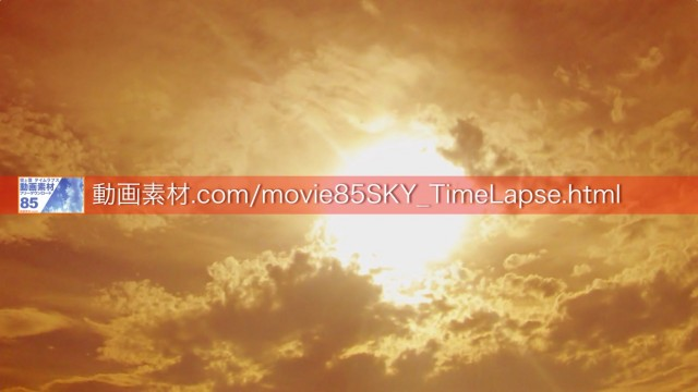 85SKY_TimeLapse2