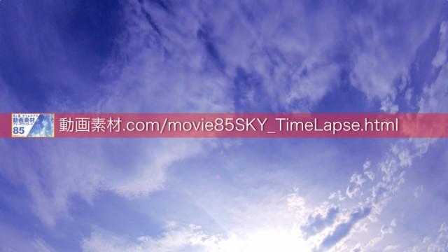 85SKY_TimeLapse3