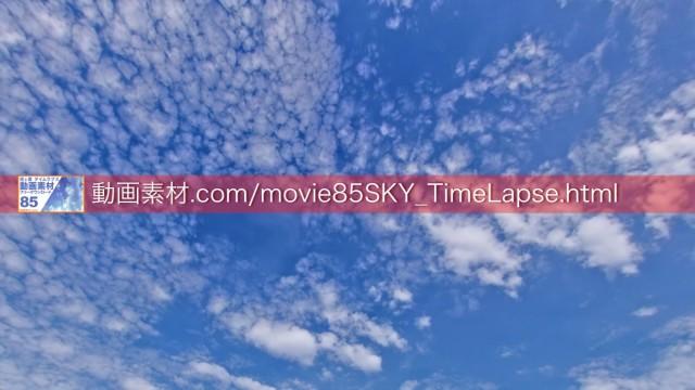 85SKY_TimeLapse5