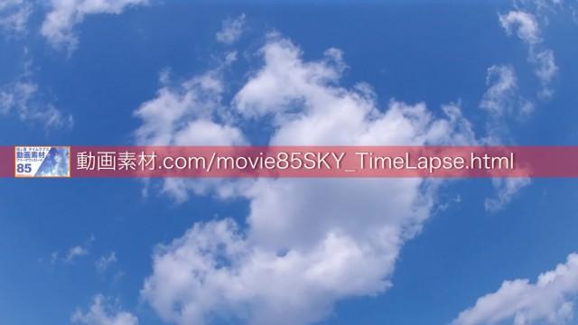 85SKY_TimeLapse6