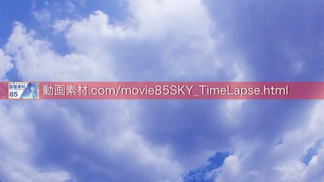 85SKY_TimeLapse8