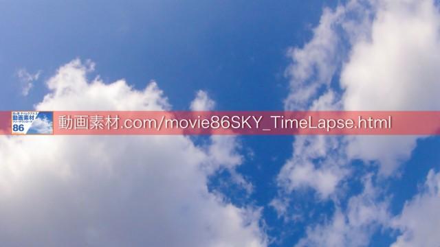 86SKY_TimeLapse-0010