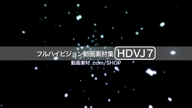 HDVJ7-0002