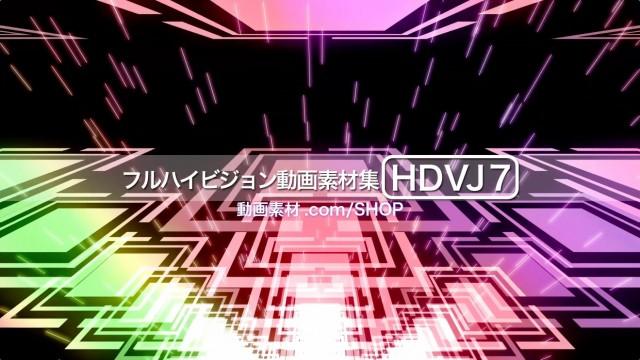 HDVJ7-0003