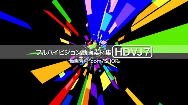 HDVJ7-0005