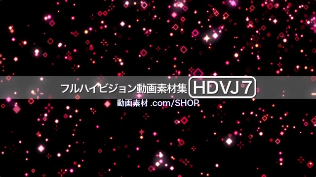 HDVJ7-0006