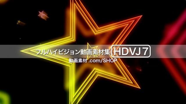 HDVJ7-0008