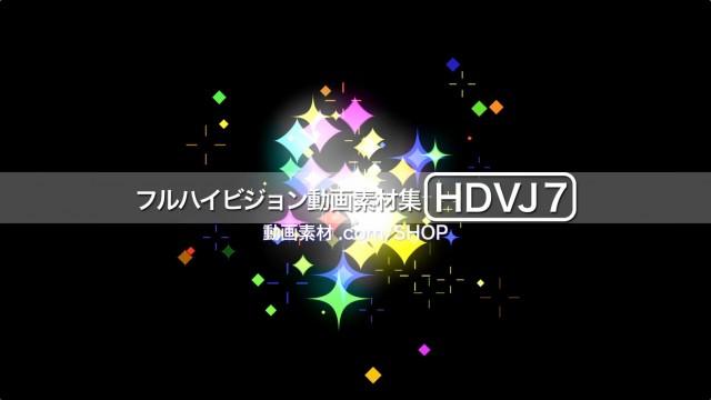 HDVJ7-0015