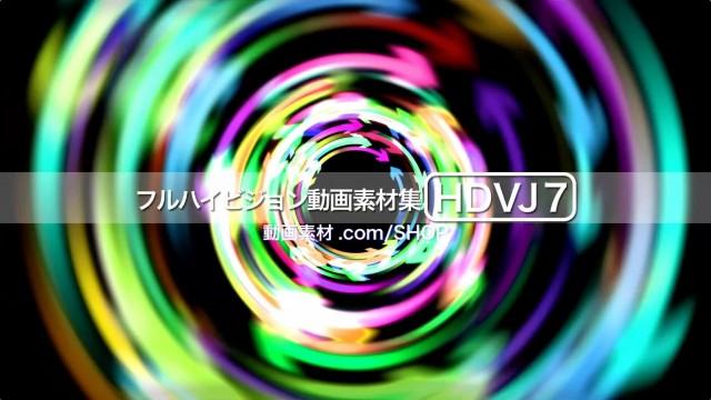 HDVJ7-0016