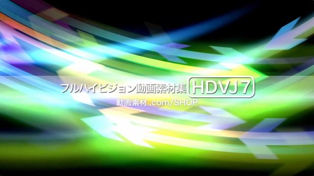 HDVJ7-0017