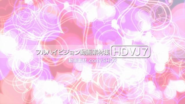 HDVJ7-0018