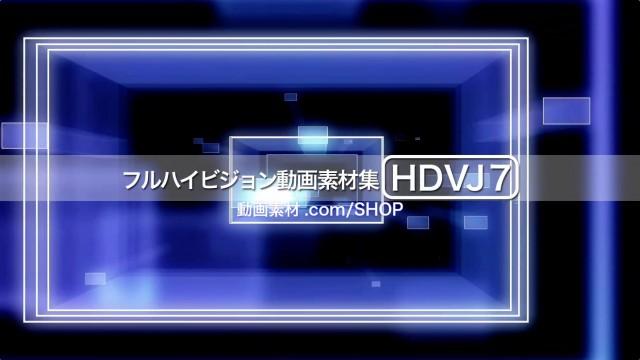 HDVJ7-0026