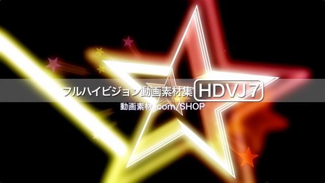 HDVJ7-0027
