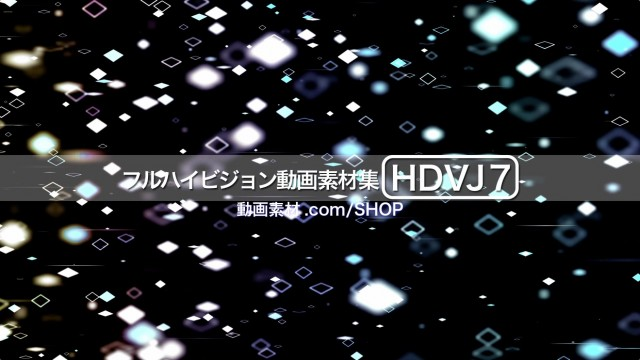 HDVJ7-0030