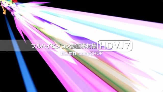 HDVJ7-0031
