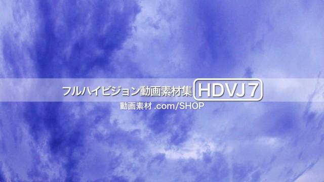HDVJ7-0033
