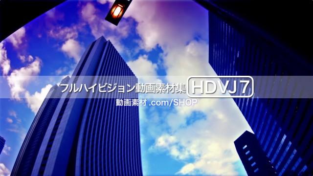 HDVJ7-0034
