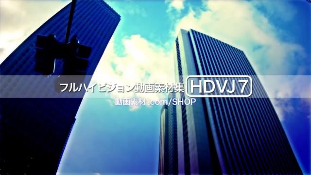 HDVJ7-0035