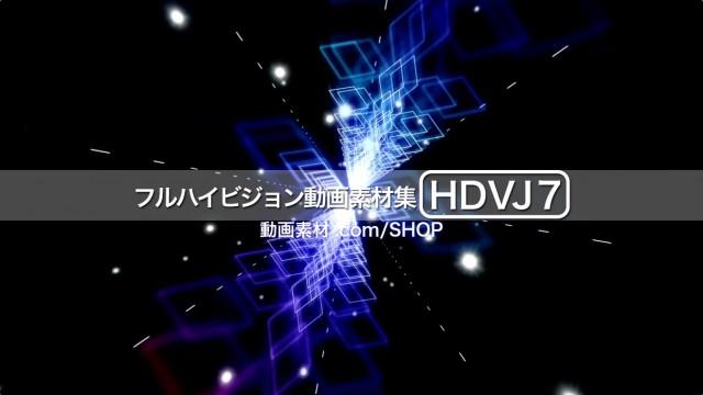HDVJ7-0036