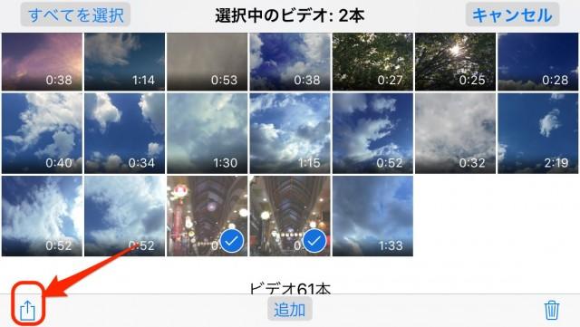 【iOS10】写真アプリに入っているビデオをループ再生させる04
