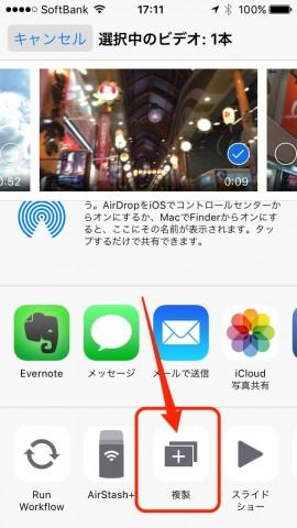 【iOS10】写真アプリに入っているビデオをループ再生させる05