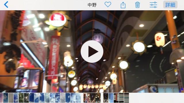 【iOS10】写真アプリに入っているビデオをループ再生させる01