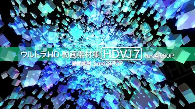 hdvj7_4k_05s
