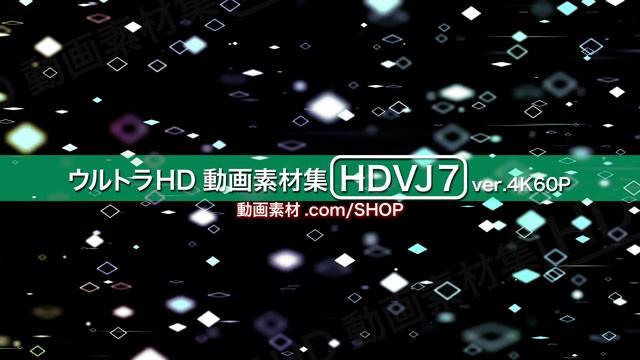 hdvj7_4k_10s