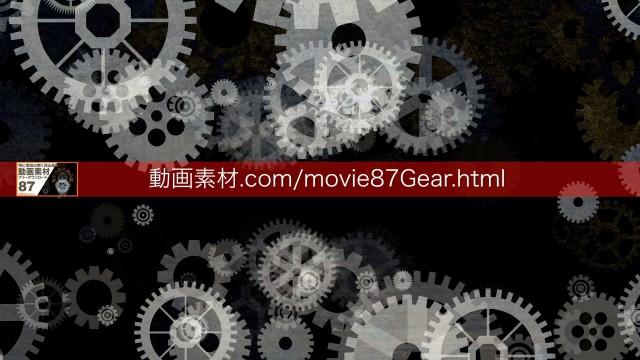 87-1歯車動画素材