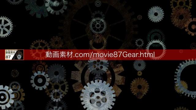 87-3歯車動画素材