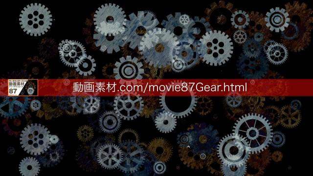 87-9歯車動画素材