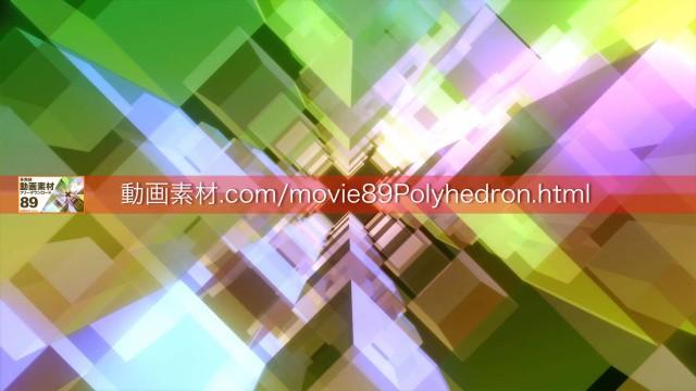 89polyhedron01動画素材