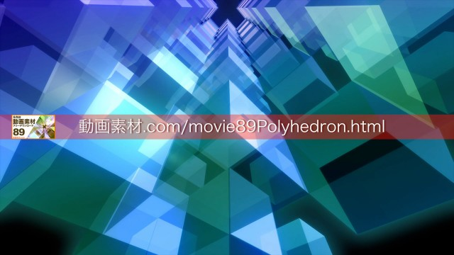 89polyhedron03動画素材