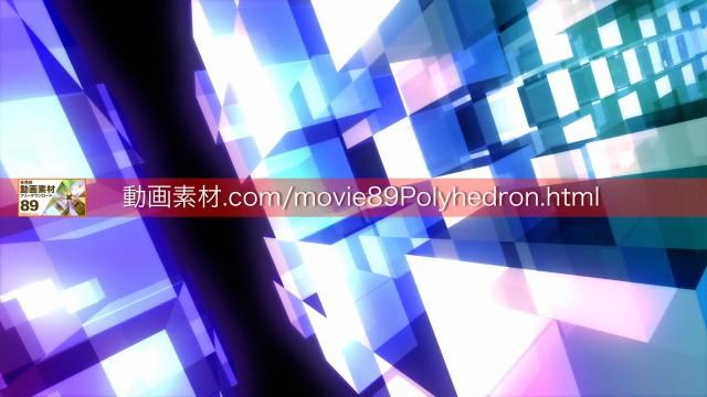 89polyhedron05動画素材