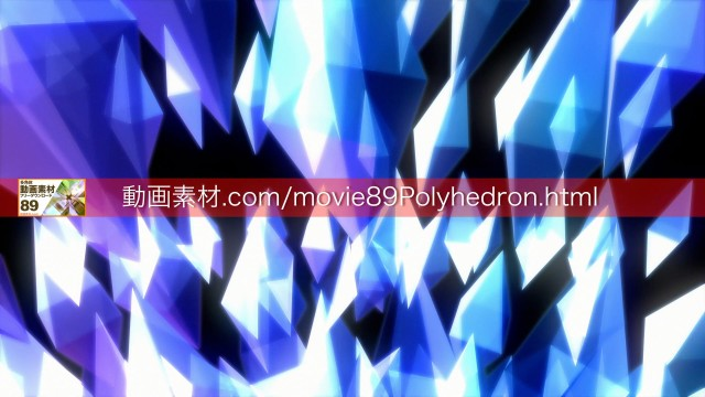 89polyhedron06動画素材