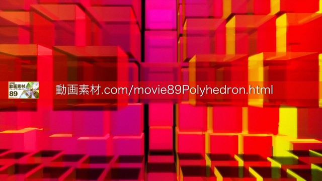 89polyhedron07動画素材
