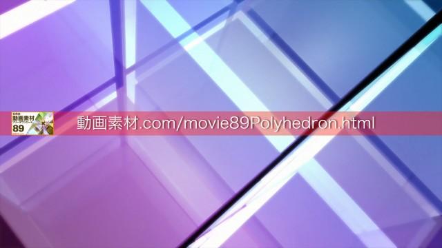 89polyhedron08動画素材
