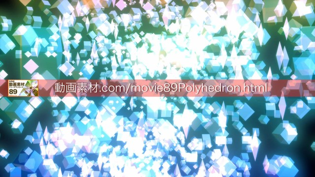 89polyhedron09動画素材