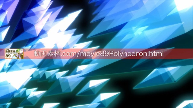 89polyhedron10動画素材
