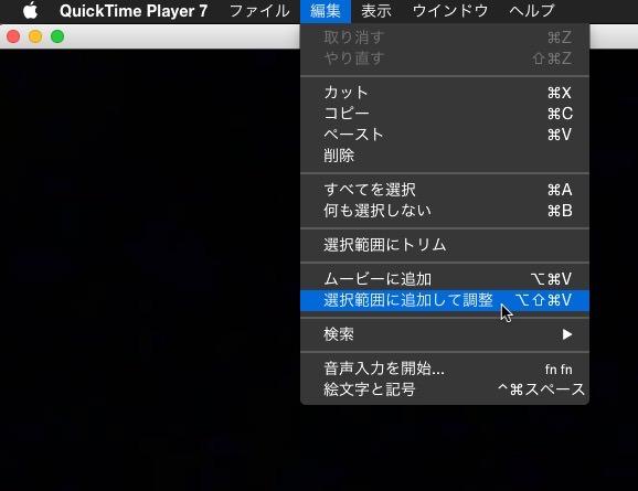 動画ファイルに後から音声トラックを足す。【Mac・QuickTime7Pro】9