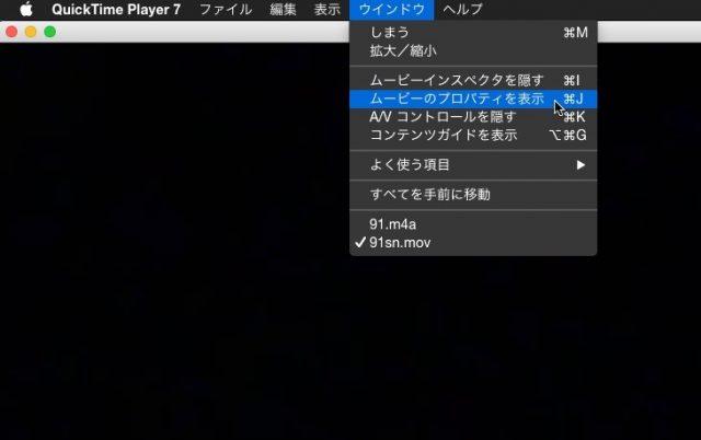 動画ファイルに後から音声トラックを足す。【Mac・QuickTime7Pro】3