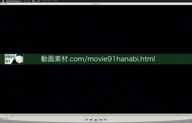 動画ファイルに後から音声トラックを足す。【Mac・QuickTime7Pro】2