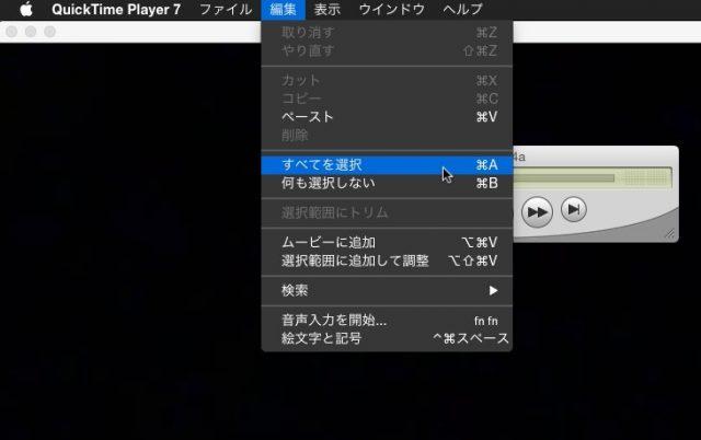 動画ファイルに後から音声トラックを足す。【Mac・QuickTime7Pro】6