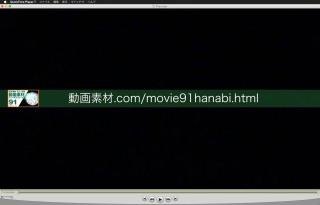 動画ファイルに後から音声トラックを足す。【Mac・QuickTime7Pro】8