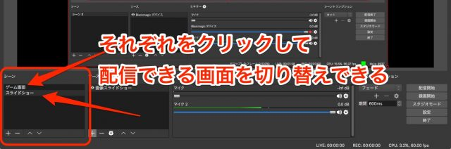 【OBS】HDMI出力→Mac→YouTubeライブストリーミング【Nintendo Switch】45