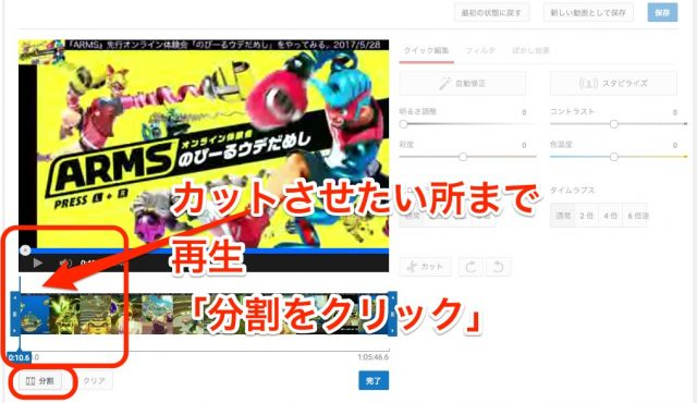 【OBS】HDMI出力→Mac→YouTubeライブストリーミング【Nintendo Switch】17