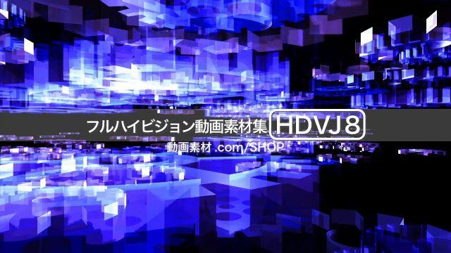 HDVJ8_03