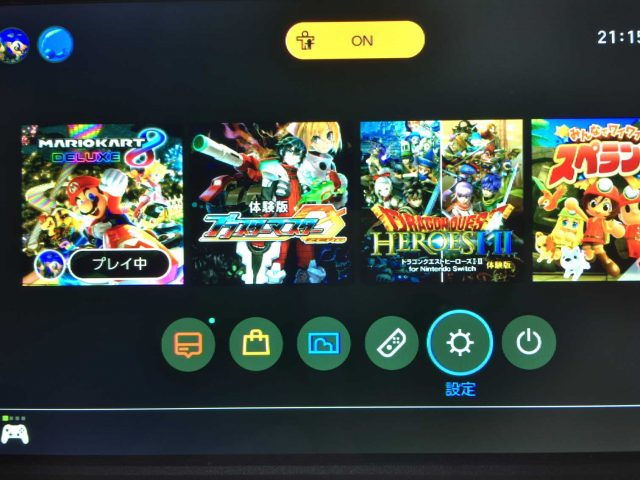 【OBS】HDMI出力されたものをMacで録画する【Nintendo Switch】15