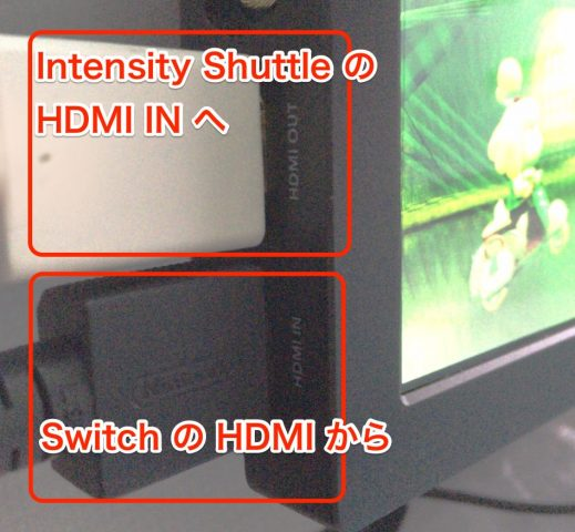 【OBS】HDMI出力されたものをMacで録画する【Nintendo Switch】02